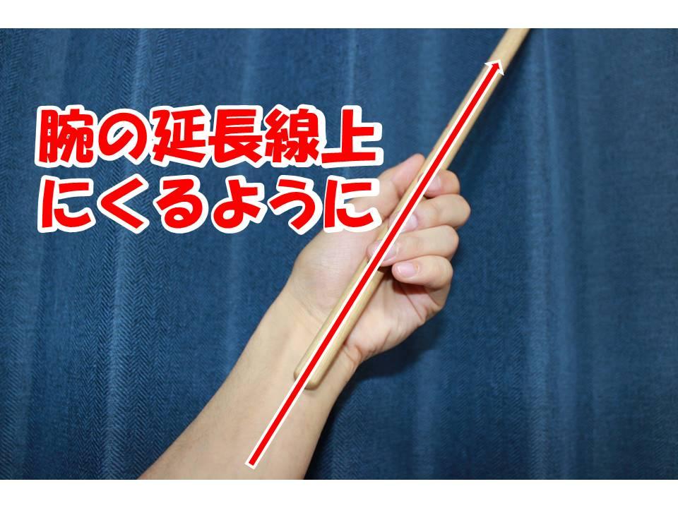 中指・薬指・小指は添えるだけ