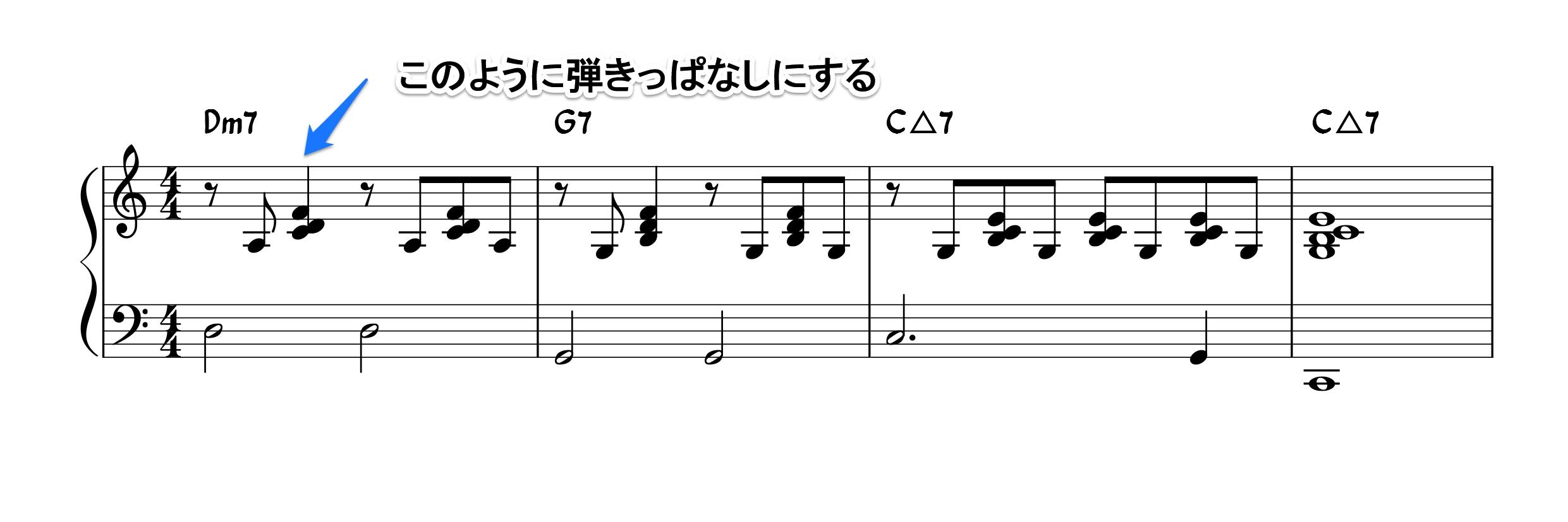 バッキング07-2