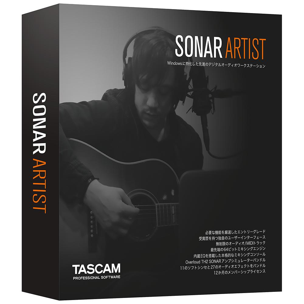 sonar_artist