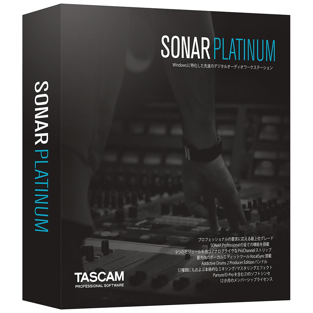 sonar_platinum