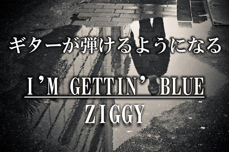 ZIGGY/I'M GETTIN' BLUE