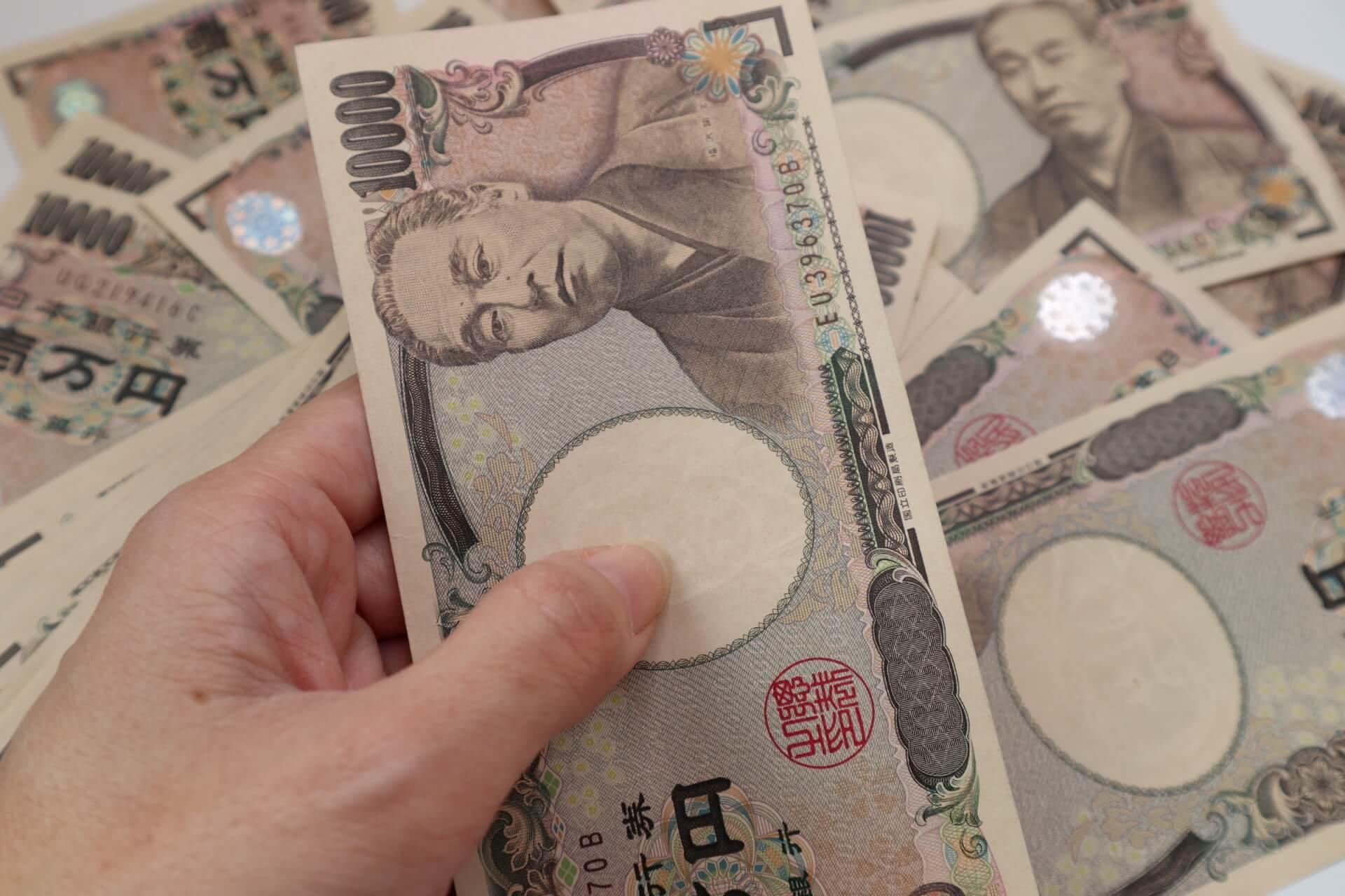 30万円助成