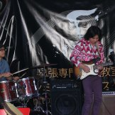 BMS新年会&生徒同士の懇親会 DJダンスナイト飛び込みセッションナイト-ギタープレイ