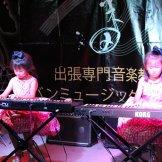 BMSサマーライブ2012-ピアノ姉妹