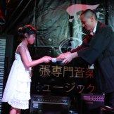 BMSサマーライブ2012-賞状授与