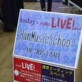 BMSオータムライブ2015-ポップ