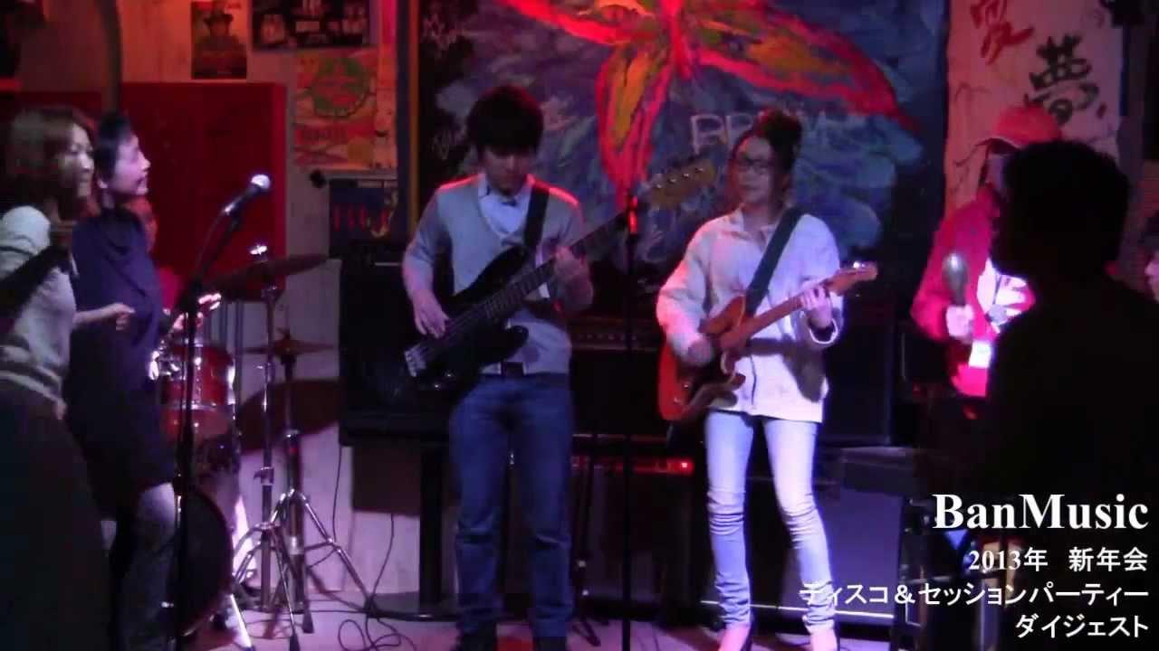 ディスコナイト&飛び込み楽器セッションタイムありの親睦イベント