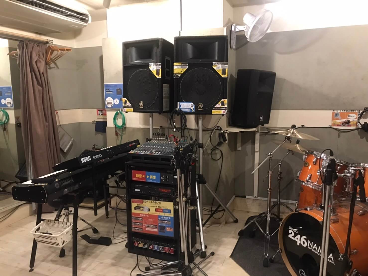 スタジオ246namba