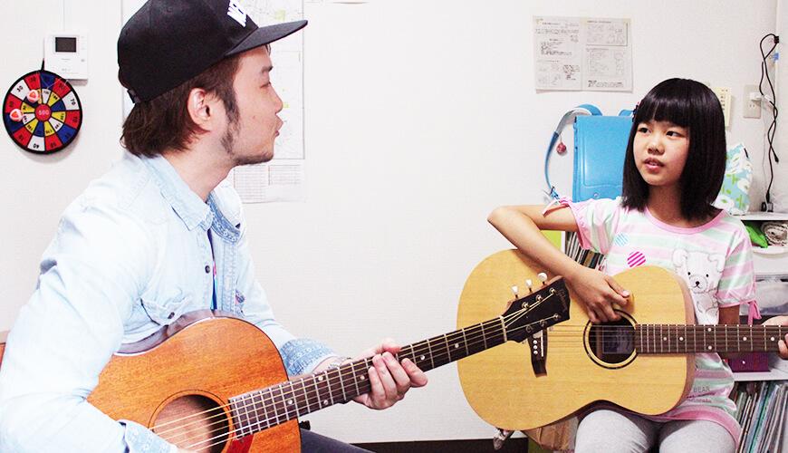 ギターレッスンの画像