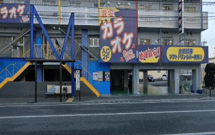 尼崎塚口2