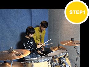 ドラム教室体験レッスン1