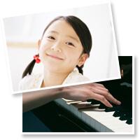 子供のピアノレッスン