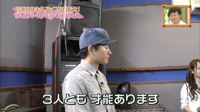 バンミュージック テレビ出演 NMB