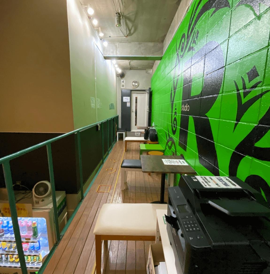 スタジオコヤーマ R店2