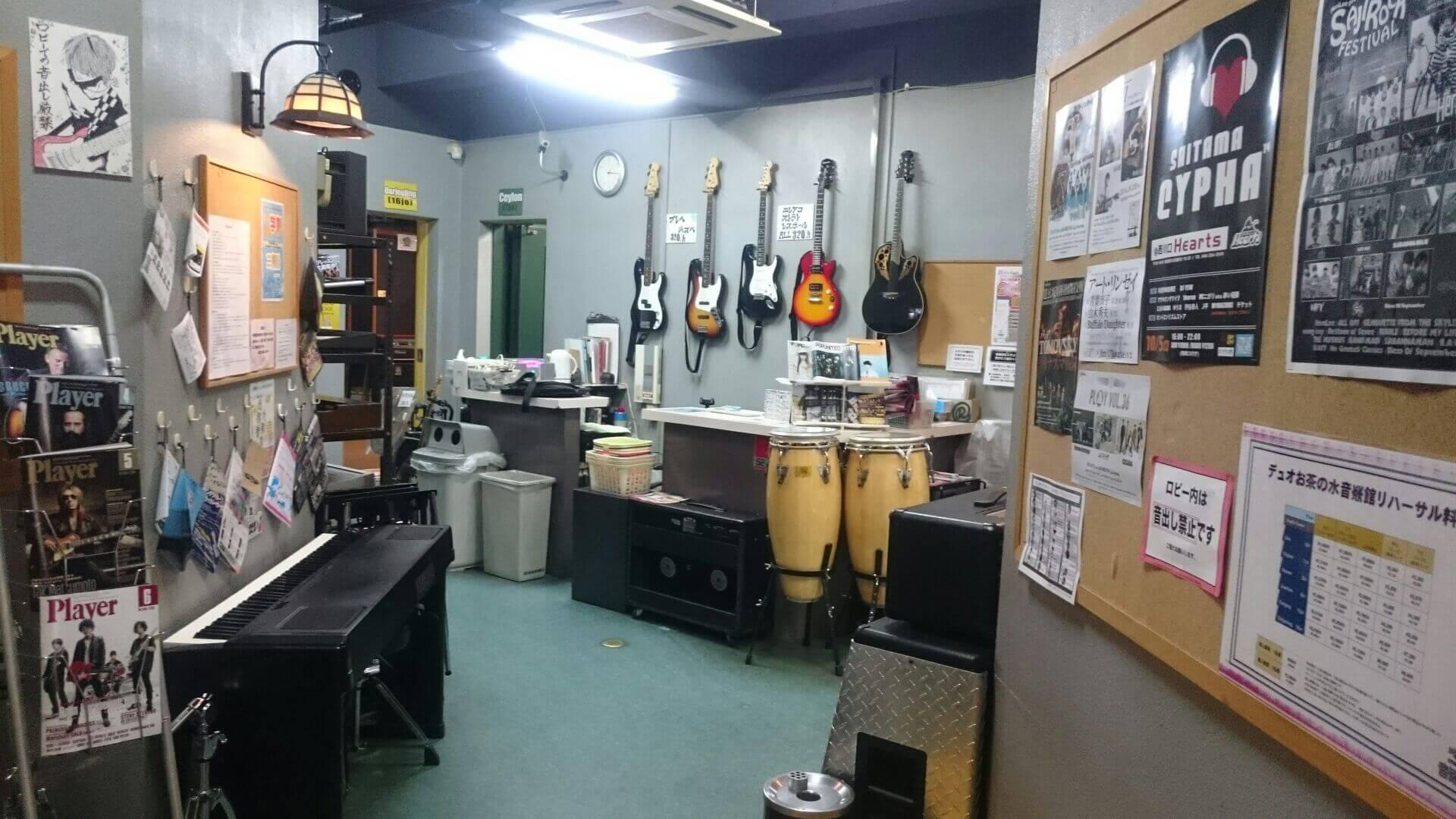 スタジオ音楽館 デュオお茶の水
