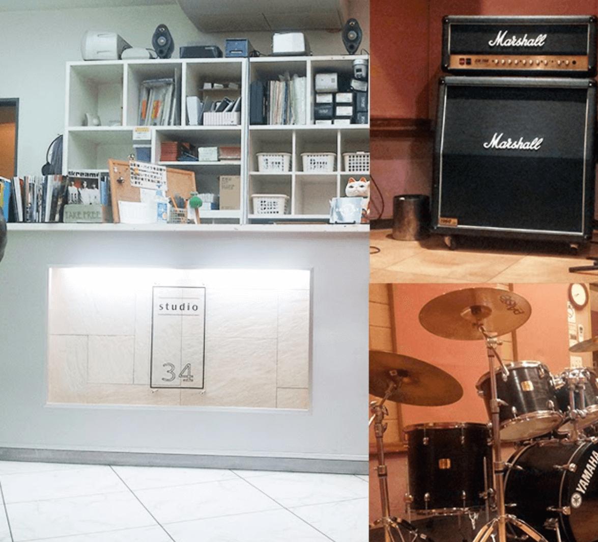 studio34①