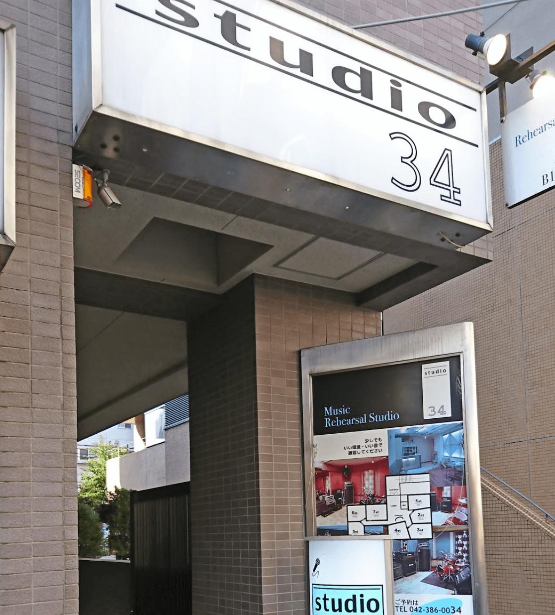 studio34②