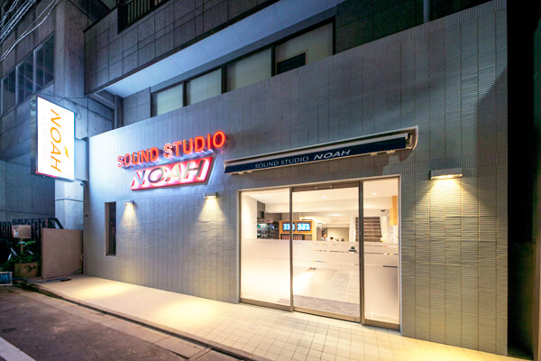 サウンドスタジオノア新宿店1
