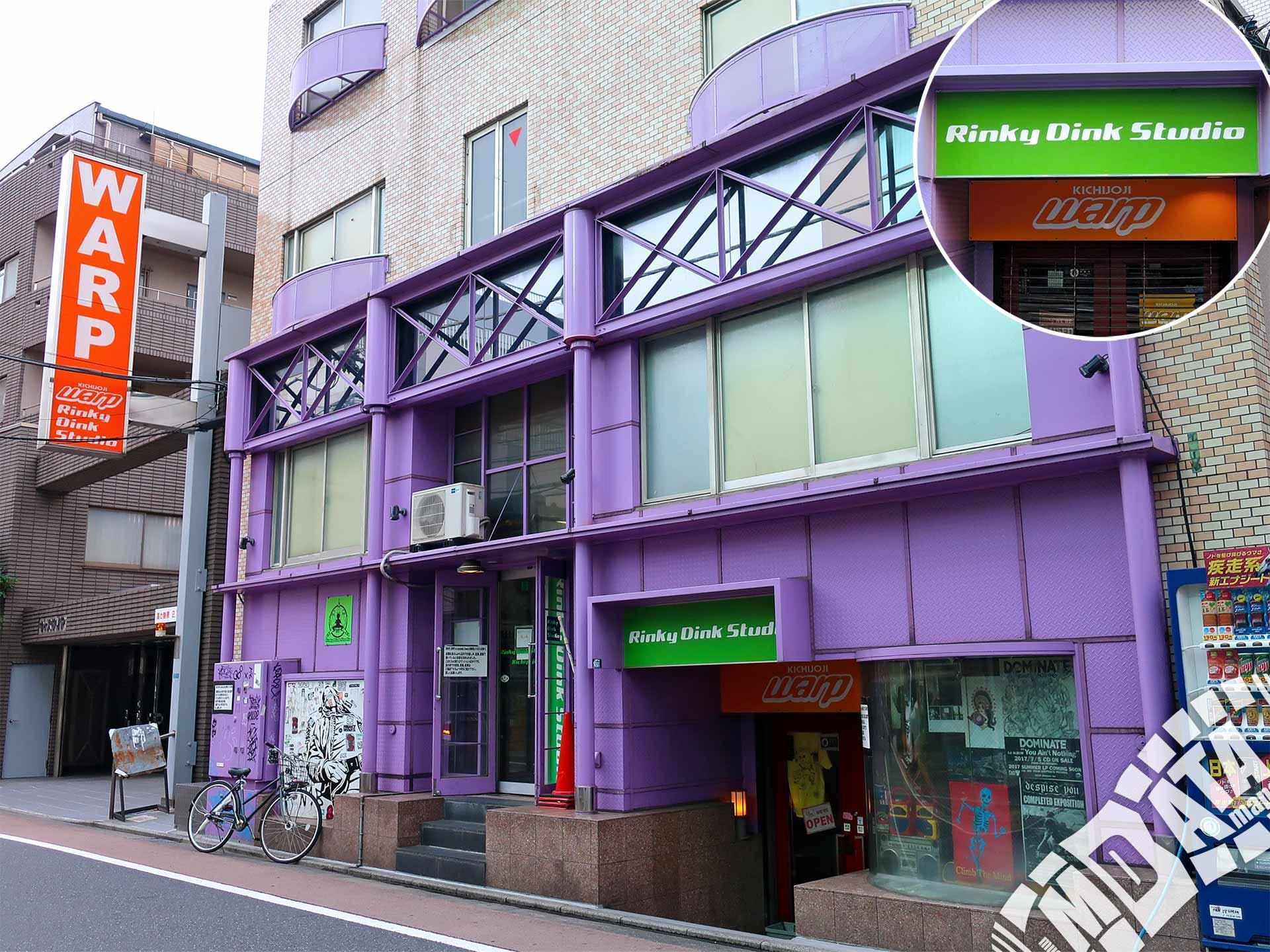 Rinky Dink Studio 吉祥寺WARP店